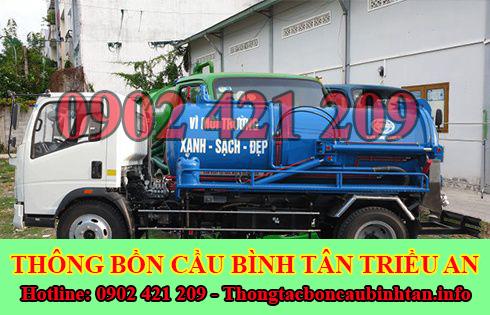 Hút bồn cầu Quận Bình Tân giá rẻ 0902421209 bảo hành 5 năm