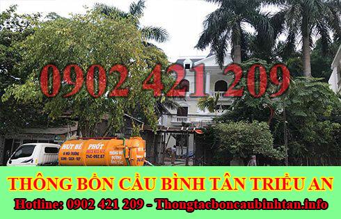 Bảng Giá Hút Hầm Cầu Quận Bình Tân Gía Rẻ 0902421209