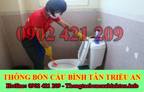 thợ sửa bồn cầu nhà vệ sinh bị nghẹt tại Quận Bình Tân uy tín, chất lượng và hiệu quả.